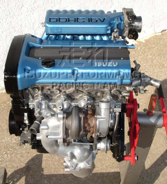 Isuzu Gemini Type Competition Engine.  Isuzuperformance Racing Team Red Isuzu Gemini Irmscher-R JT191S 