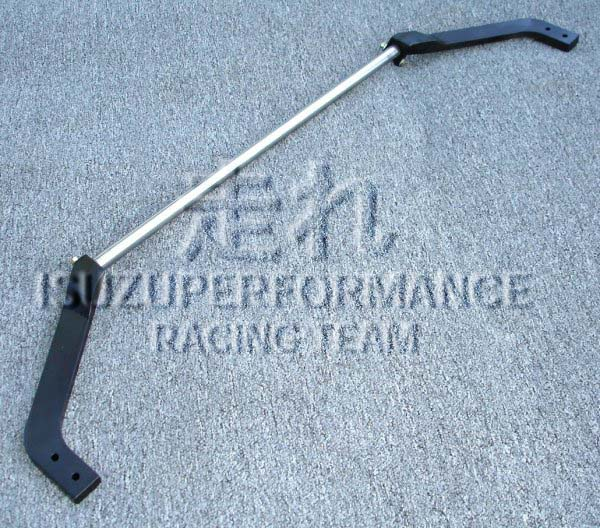 Isuzuperformance Racing Team Isuzu I-Mark Gemini JT190 Rear Sway Bar Isuzu Racing